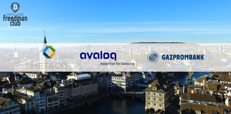 russian-Gazprombank-otkrivaet-torgovly-Bitcoin-v-Switzerland-OpenVASP