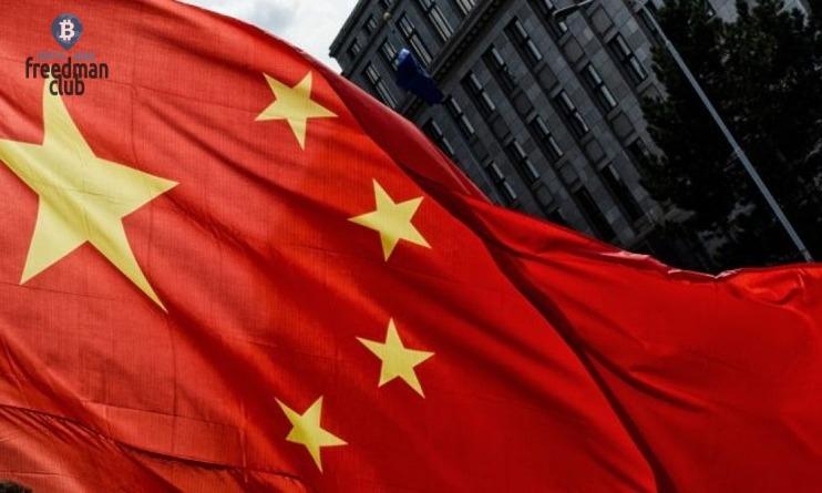 CCB-China-Китая otozval-Blockchain-obligaciu-na-3-milliarda-dollarov-FUSANG