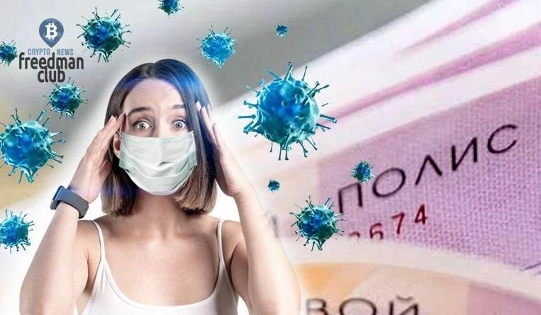polis-ot-koronovirusa-komy-eto-vigodno-Covid-19-koronovirusnoj-infekcii-straxovie