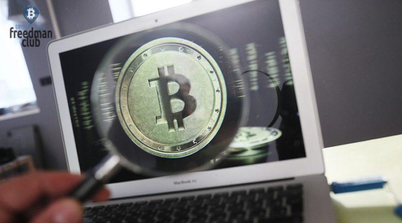 kakova-facticheskaya-maksimalnaya-cena-bitcoin-ATH