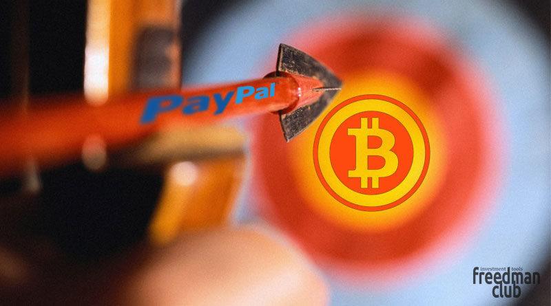 tolko-10-klientov-paypal-imeyut-dostup-k-cryptocurrency-servisam