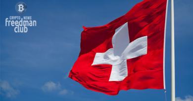 shveicarskii-bank-seba-dobavlyaet-podderzhku-crypto-bitcoin-cash-i-usdc-freedman-club