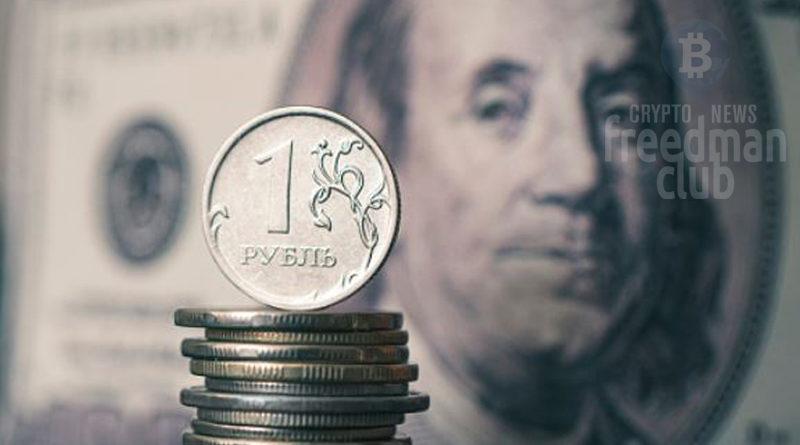 dollary-ili-rubli