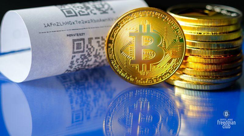 mempul-bitcoin-2021-goda