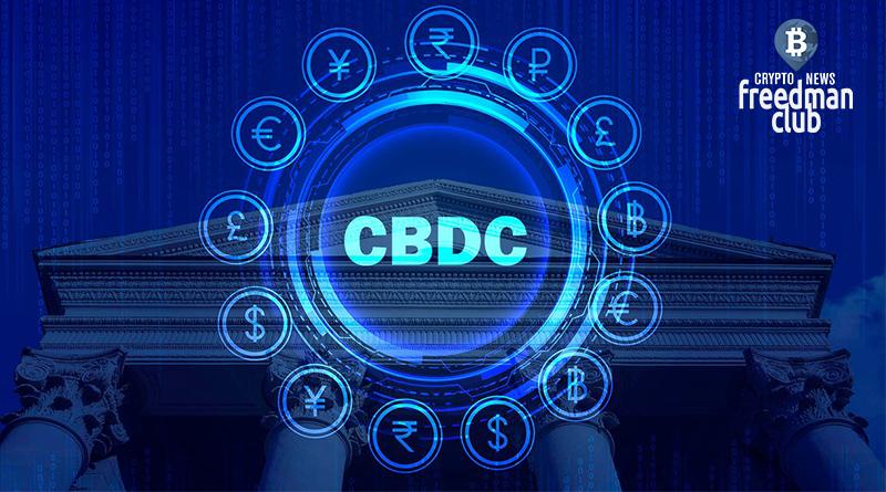 centralnie-banki-cbdc-kriptouan-kriptorybl-freedman-club