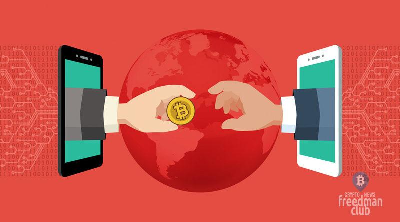 crypto-transgranishnie-platezi-cryptocurrencies