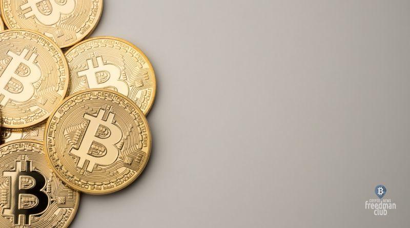 chto-takoe-bitcoin