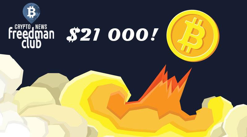 bitcoin-v-shage-ot-21000-za-monetu