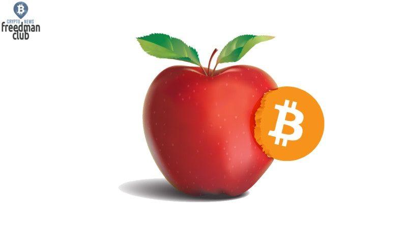 Apple-pora-otkusit-ot-bitcoin-blockchain