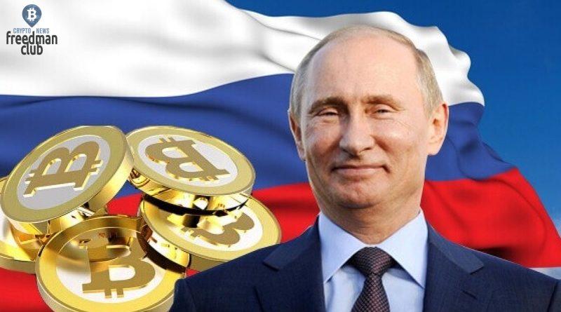 Putin-obyazal-chinovnikov-otchitivatsya-o-kriptovalutah