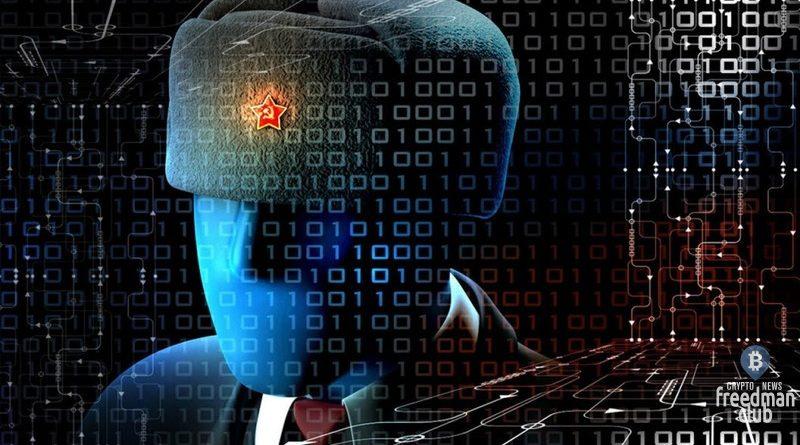 russian-hakers-spionili-za-electronnoy-pochtoi-Minfin-USA