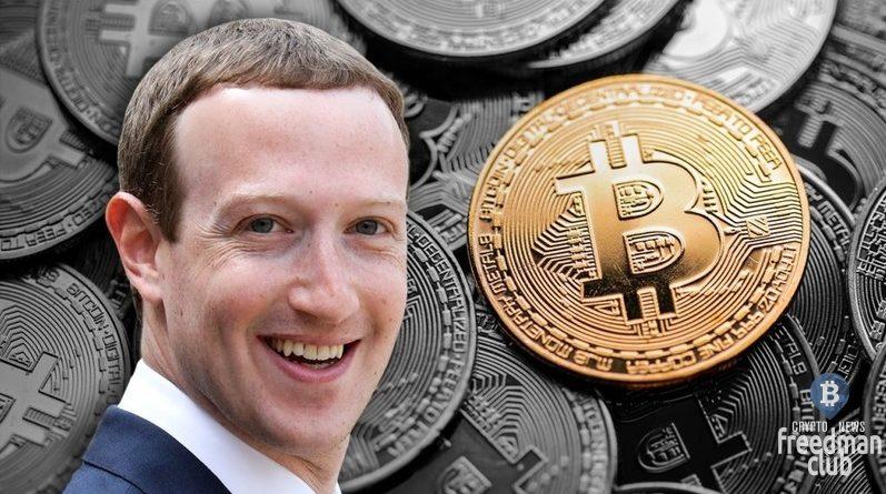 poyavilis-sluxi-chto-cukerberg-investiroval-3-mlrd-dollarov-v-bitcoin