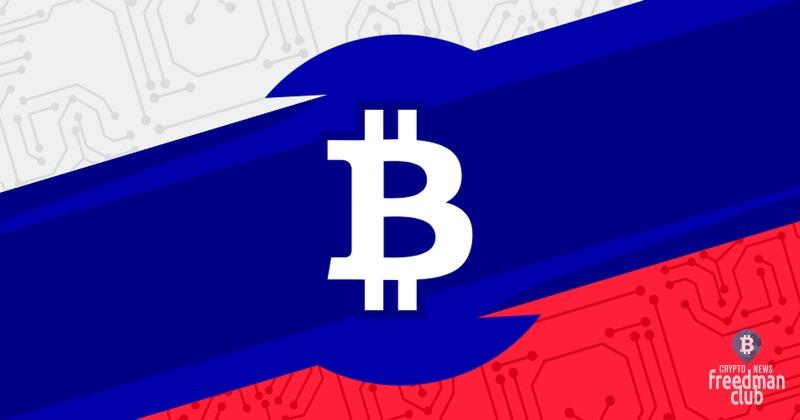 bitcoin-moshenniki-skrivautsa-v-Moscow