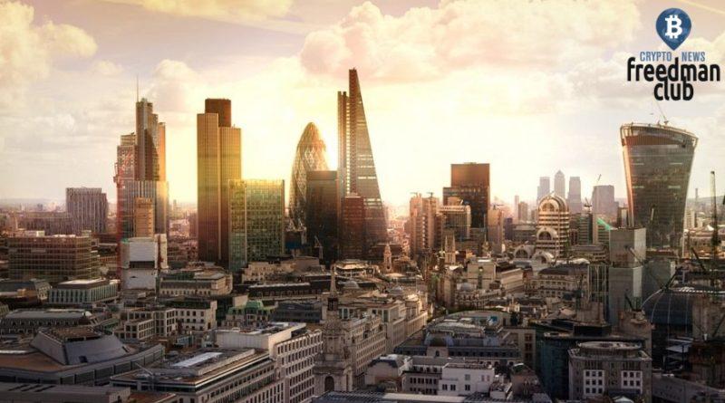 british-company-pokupayet-bitcoin-na-15-mln-dollarov