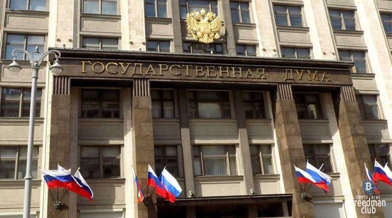 CB-otcroet-nalogovoi-bankovskuy-tainy-rossian