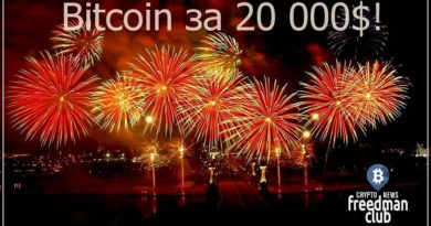 bitcoin-stoit-20000-dollarov