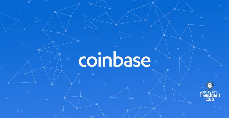 Coinbase-padala-zayavky-na-provedenie-IPO-experti-ocenili-companiy-v-28-mlrd-sec