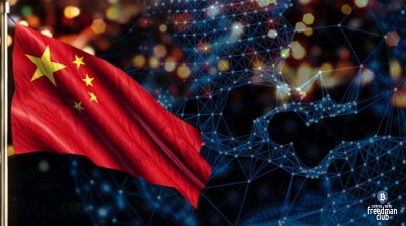 kripto-landshtaft-China-kak-CBDC-povliyali-navnedrenie-Blockchain-v-2020-gody