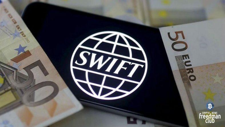 cb-zayavil-ob-utrate-potrebnosti-v-SWIFT-vsemu-vinoj-cifrovie-valuti