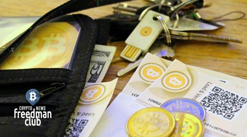 koshelki-s-menee-chem-1-btc-sostavlyaut-vsego-5%-ot-rinochnoi-kapitalizacii-Bitcoin
