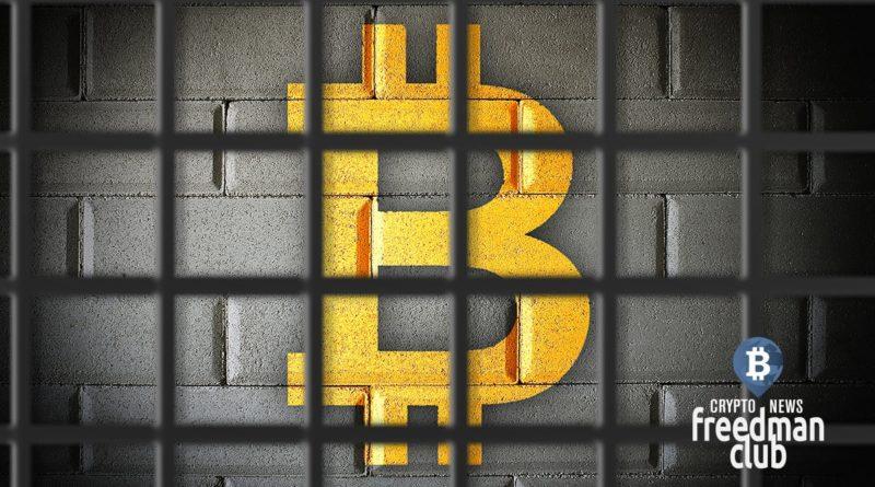 samie-znachimie-aresti-iz-mira-kriptovalut-za-2020-god