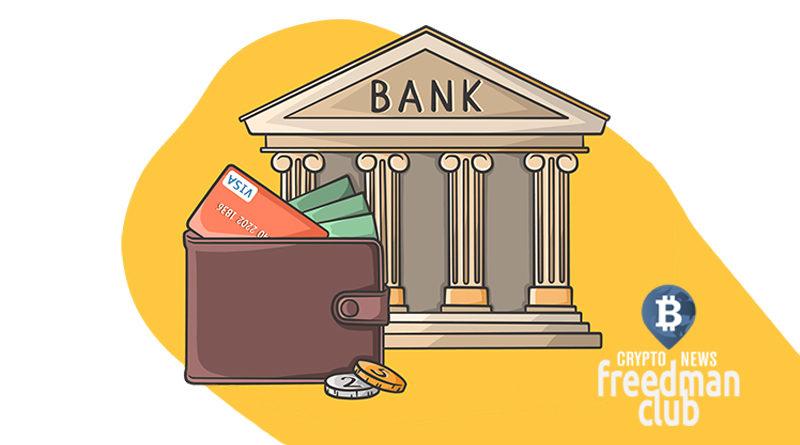 bankovskoe-delo-sistemy-mezhbankovskih-raschetov