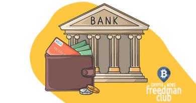 bankovskoe-delo-chast-4-vzaimodejstviya-banka-s-bankom-rossii