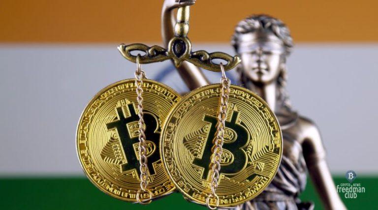 v-indii-planiruyut-vvesti-nalog-na-torgovlu-cryptovalutami