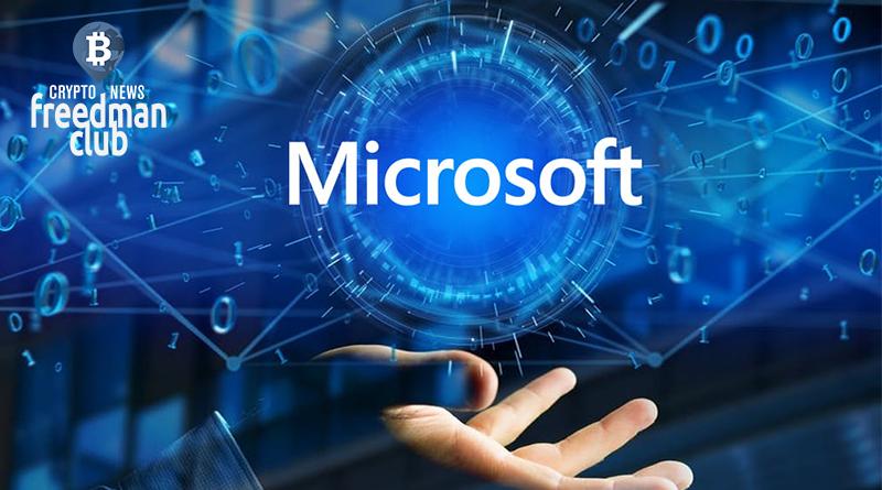 Microsoft-ispolzuet-blockchain-Ethereum-dlya-viplati-gonorarov-za-igry