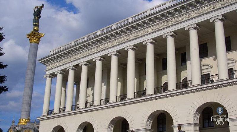v-ukraine-opredelilis-s-zakonoproektom-o-virtualnyh-aktivah