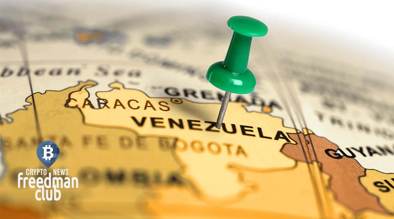 venezuela-provodit-neoficialnuy-referendum-s-ispolzovaniem-blockchain-freedman-club