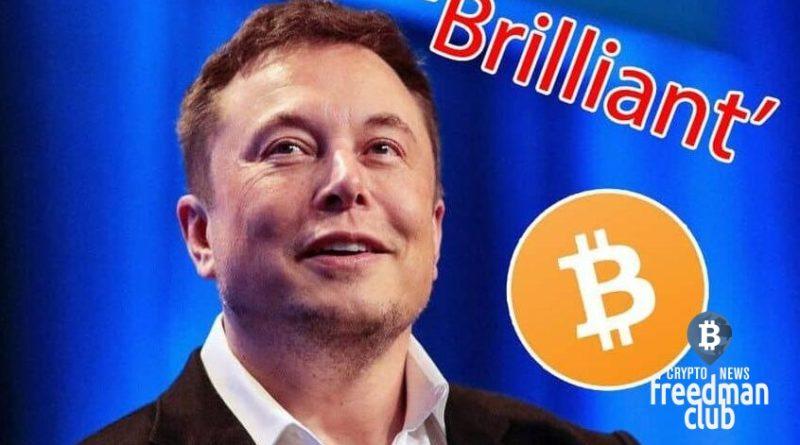elon-musk-ne-protiv-zarplaty-v-bitcoin