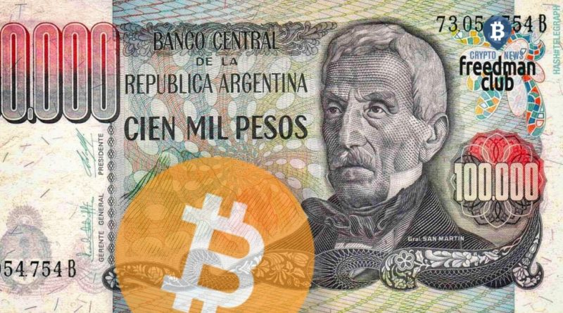 argentina-vvodit-nalog-na-bogatstvo-kotoruy-zatronet-krupnyh-bitcoin-hodlers