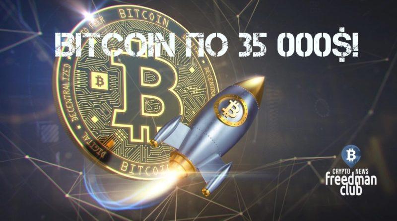 35000-dollarov-novaya-cena-bitcoin