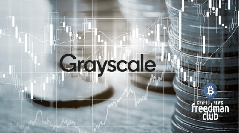 grayscale-izbavilis-ot-xrp-v-digital-large-cap-fund