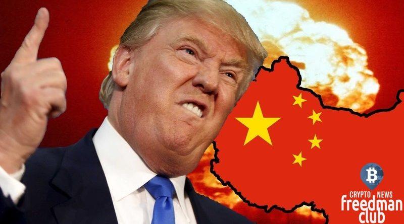 Trump-rashiryaet-zapret-USA-na-kitayskie-prilozeniaya
