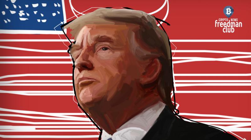 Trump-grozit-perspektiva-vtorogo-impichmenta