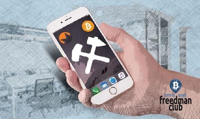 luchshiye-bitcoin-prilozeniya-dlya-smartfonov-v-2021-godu