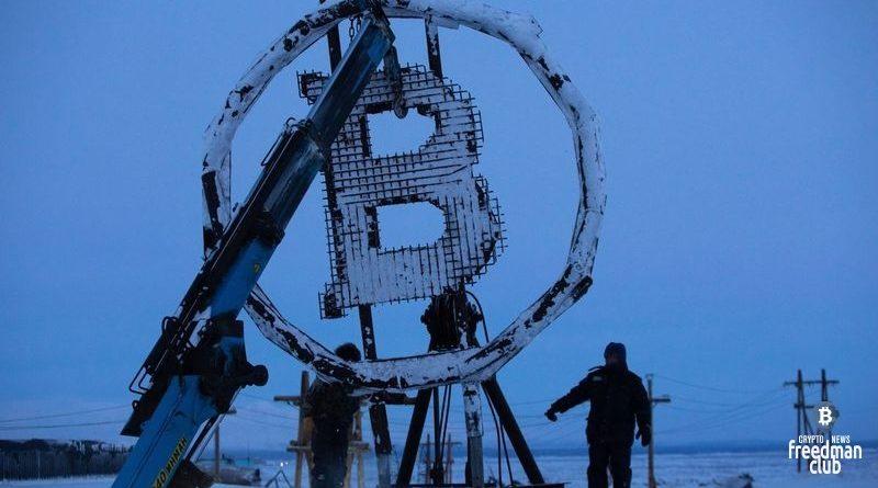 bitcoin-maining-vihodit-za-polyarniy-krug-bitcluster