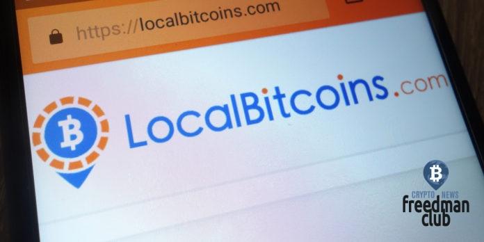 obzor-servisa-birzi-localbitcoins