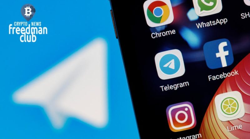 na-apple-podali-v-sud-s-trebovaniyem-udalit-telegram