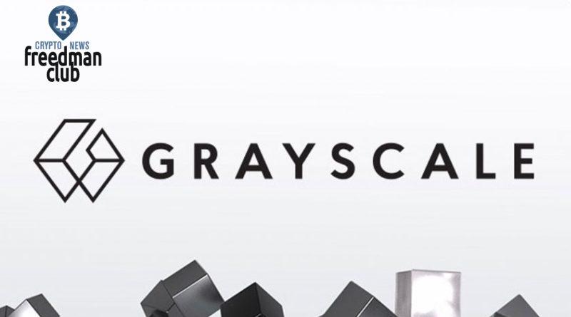grayscale-investirovali-v-cryptovalutu-bolee-27-mlrd-dollarov