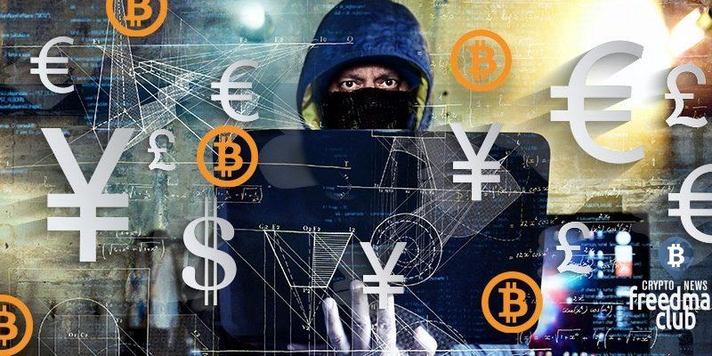 v-2020-godu-snizilsya-procent-prestupnoy-deyatelnosti-v-cryptovaluyach
