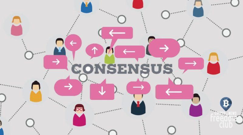 algoritm-dostizeniya-konsensusa-samye-populyarnye-vidy