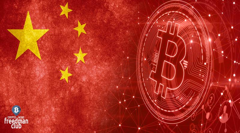 90%-crupnih-sdelok-s-bitcoin-prihoditsa-na-china