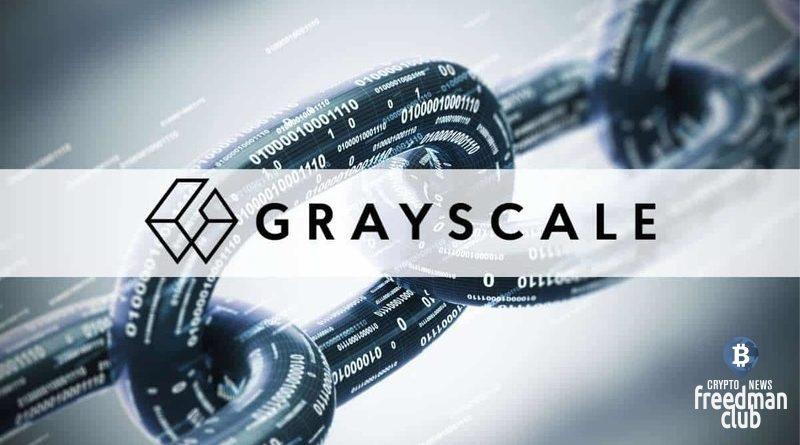 Grayscale-rassmatrivaet-13-novyh-aktivov