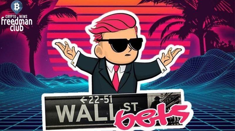 CoinMarketCap-dobavlyaet-informacoiniy-tiket-Wall-Street-Bets-(WSB)