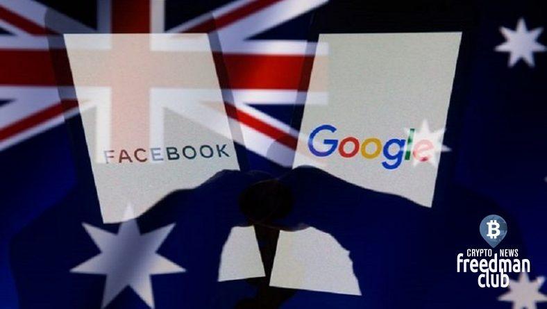 sudba-google-i-facebook-v-avstralii-pochti-reshena