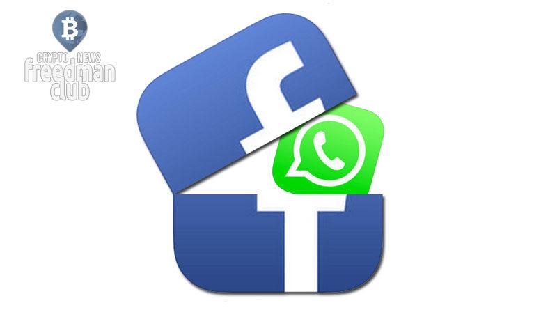 whatsapp-podstraivaet-politiku-konfidichialnosti-pod-facebook-freedman-club