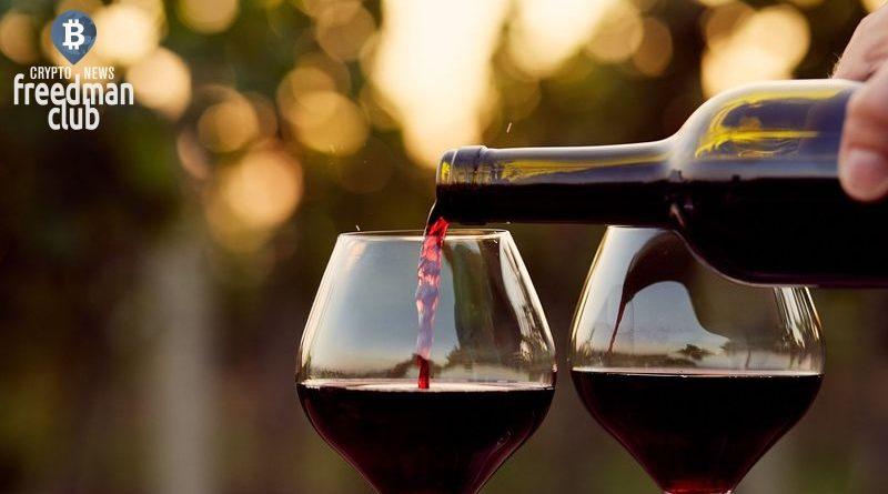 Fine-Wines-stanoviatsa-pervimi-tokenizirovannimi-cennimi-bumagami-Sygnum